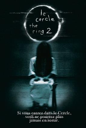 Le Cercle : The Ring 2