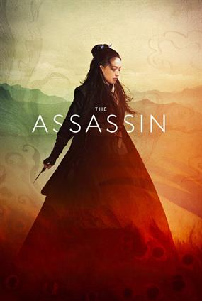 The Assassin