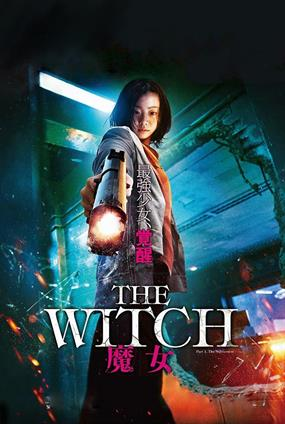 The Witch - Part 1 - The Subversion