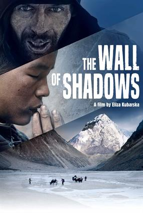 The Wall of Shadows